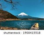 Mt. Fuji Of Japan  Asia....