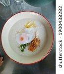 Pork Congee With Minced Pork ...