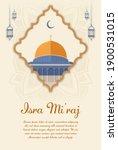 al isra wal mi'raj translation  ... | Shutterstock .eps vector #1900531015