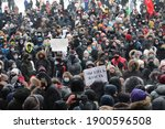 perm city  russia   january 23  ... | Shutterstock . vector #1900596508