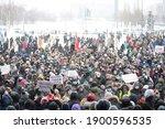 perm city  russia   january 23  ... | Shutterstock . vector #1900596535