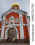 Russia  Novgorod Region   23...