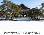 gyeongbokgung palace  seoul ...   Shutterstock . vector #1900967032