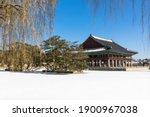 gyeongbokgung palace  seoul ... | Shutterstock . vector #1900967038