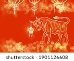 greeting card chinese new year... | Shutterstock . vector #1901126608