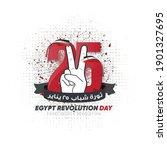 january 25 revolution design... | Shutterstock .eps vector #1901327695