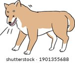 line art illustration of a... | Shutterstock .eps vector #1901355688