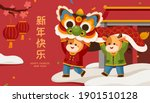 2021 Cny Banner With Cute Baby...