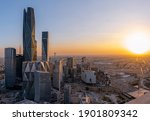 Small photo of Riyadh Saudi Capital with it's Financial District that has the PIF Tower HQ