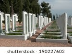 Small photo of Abide Turkish Military Memorial and Cemetery in Gallipoli, Turkey
