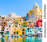 Procida  Colorful Island In The ...