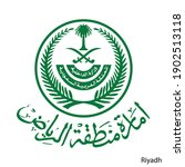 coat of arms of riyadh is a... | Shutterstock .eps vector #1902513118