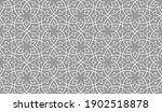 pattern with floral and... | Shutterstock .eps vector #1902518878