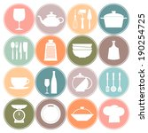 vector cooking and kitchen... | Shutterstock .eps vector #190254725