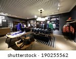luxury and fashionable brand... | Shutterstock . vector #190255562