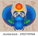 scarabaeus sacer  dung beetle.... | Shutterstock .eps vector #1902749968