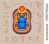 scarabaeus sacer  dung beetle.... | Shutterstock .eps vector #1902750262