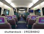 hong kong   april 19   mtr... | Shutterstock . vector #190284842