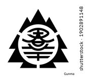 coat of arms of gunma is a... | Shutterstock .eps vector #1902891148