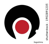 coat of arms of kagoshima is a... | Shutterstock .eps vector #1902891235