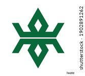 coat of arms of iwate is a... | Shutterstock .eps vector #1902891262