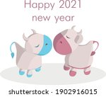 chinese new 2021 year beautiful ... | Shutterstock .eps vector #1902916015