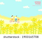 fresh spring landscape... | Shutterstock .eps vector #1903165708