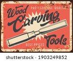 wood carving tools metal rusty...   Shutterstock .eps vector #1903249852