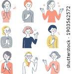 9 upper body set of smiling... | Shutterstock .eps vector #1903562572