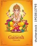 Lord Ganpati On Ganesh...