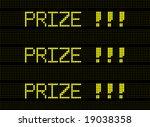 prize | Shutterstock . vector #19038358