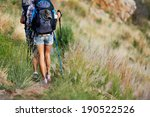 cropped image of a hiking... | Shutterstock . vector #190522526
