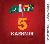 Kashmir solidarity day. 5th February