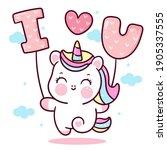 cute unicorn vector holding... | Shutterstock .eps vector #1905337555