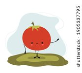 cute vector illustration of... | Shutterstock .eps vector #1905337795