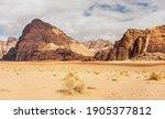 Rocky Massifs On Red Sand...