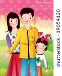 happy family   Shutterstock .eps vector #19054120