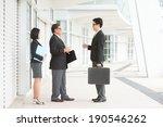 full length asian business team ... | Shutterstock . vector #190546262