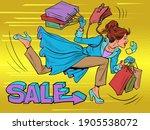 a woman runs to a sale.... | Shutterstock .eps vector #1905538072