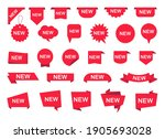 new labels set. stickers for... | Shutterstock .eps vector #1905693028