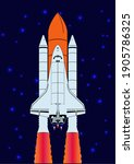 space shuttle. spaceship and... | Shutterstock . vector #1905786325