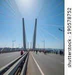 vladivostok  russia   may 1 ... | Shutterstock . vector #190578752