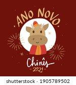 ano novo chin s 2021. chinese... | Shutterstock .eps vector #1905789502