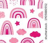 seamless pattern rainbow...   Shutterstock .eps vector #1905880552