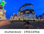 tokyo   april 12  shinjuku's... | Shutterstock . vector #190616966