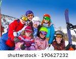 portrait of seven smiling...   Shutterstock . vector #190627232