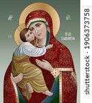 The Blessed Virgin...