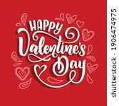 Happy Valentine's Day Text ...