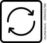 refresh vector thin line icon