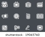 media   vector icons set.  you... | Shutterstock .eps vector #19065760